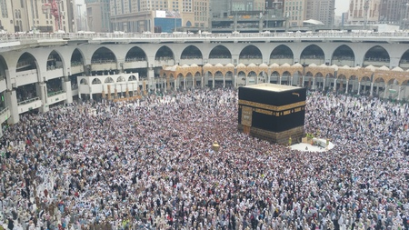 recite: MECCA, SAUDI ARABIA, September 2016 - Muslim pilgrims from all over the world gathered to perform Umrah or Hajj at the Haram Mosque in Mecca, Saudi Arabia, days of Hajj