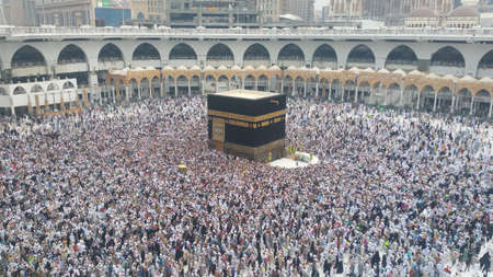MECCA, SAUDI ARABIA, August 2019 - Muslim pilgrims from all over the world gathered to perform Umrah or Hajj at the Haram Mosque in Mecca, Saudi Arabia, days of Hajj or Omrah