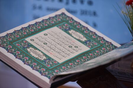 Sarajevo, Bosnia and Herzegovina, january 2020. Quran in the mosque - open for prayers