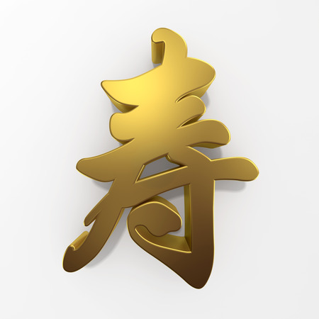 "longevity: golden Chinese character  ""Shou "" which means longevity, is often used as decoration in Chinese new year."