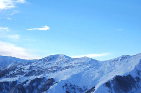 Mountains in winter Stock Photo - 542184
