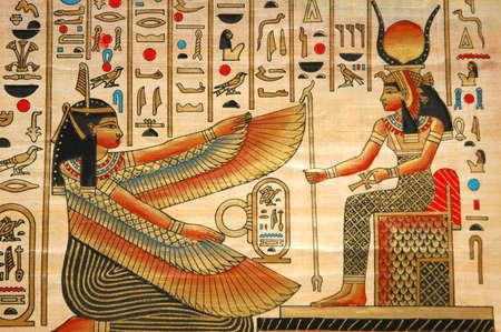 llave de sol: Papiro egipcio con elementos de la historia antigua  Foto de archivo