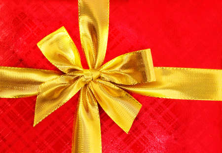 Close up of red gift box Stock Photo - 5348999