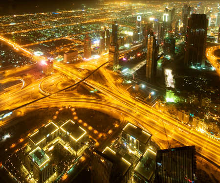Down town of Dubai city Stock Photo - 7229180