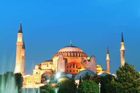 Famous Blue Mosque in Istanbul photo