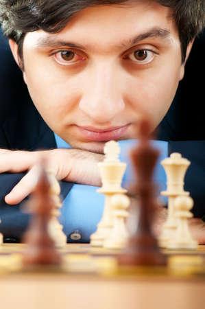 FIDE Grand Master Vugar Gashimov (World Rank - 12) from Azerbaijan photo