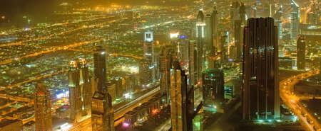 dubai city: Panorama of down town Dubai city Stock Photo
