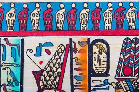Fragment of egyptian papyrus Stock Photo - 11336836