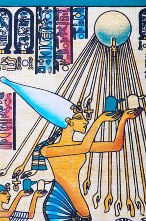 Fragment of egyptian papyrus Stock Photo - 11336837