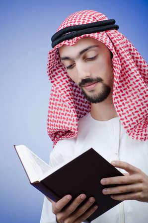 coran: Portrait of young arab