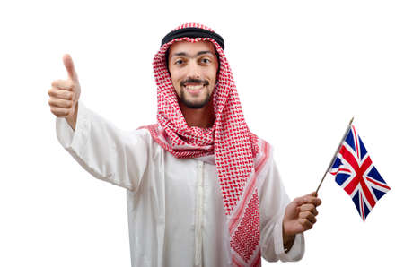 arabic man: Diversity concept with young arab