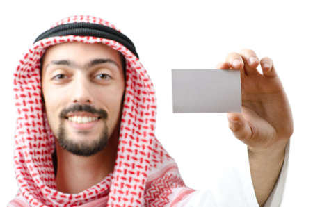 arab spring: Young arab with blank message