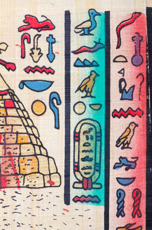 Egyptian papyrus as a background Stock Photo - 11580672