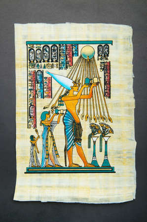 scribes: Fragment of egyptian papyrus
