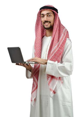 kurta: Diversity concept with young arab