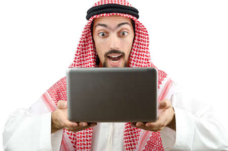 Diversity concept with young arab Stock Photo - 11587984