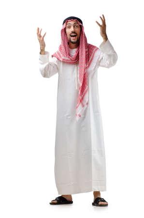 hombre arabe: Diversidad concepto con el joven árabe