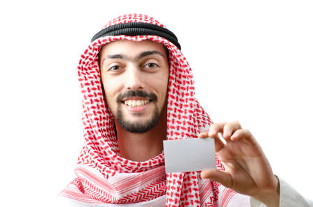 Young arab with blank message photo