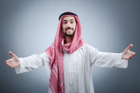 Portrait of young arab Stock Photo - 12130599