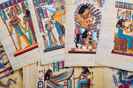 Fragment of egyptian papyrus Stock Photo - 12227887