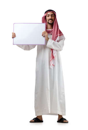 Young arab with blank message Stock Photo - 12283878
