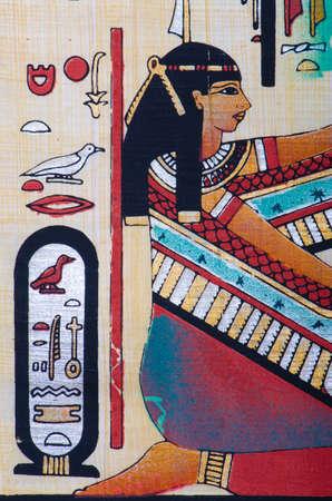 Fragment of egyptian papyrus Stock Photo - 12298775
