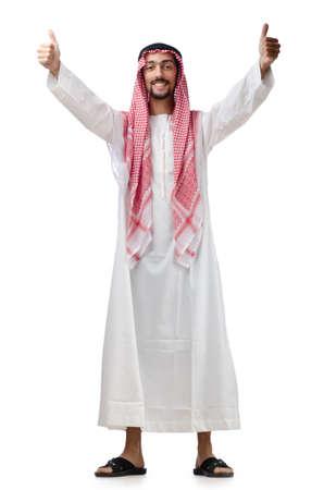 dishdasha: Diversity concept with young arab