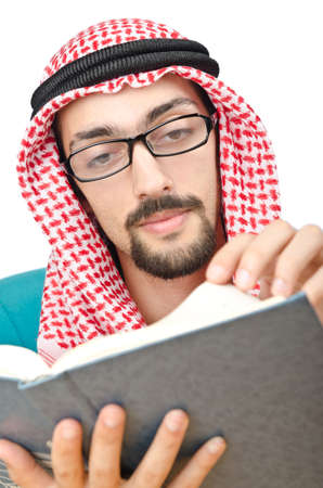 coran: Education concept with young arab