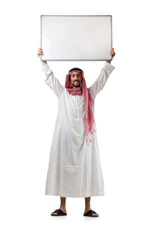 qameez: Young arab with blank message