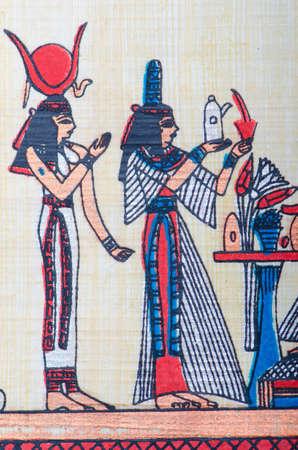 vellum: Fragment of egyptian papyrus