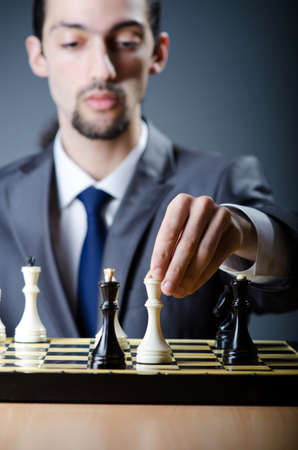 Chess player playing his game Stock Photo - 12556223
