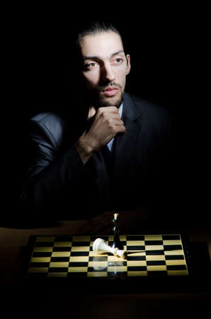 Chess player playing his game Stock Photo - 12556332