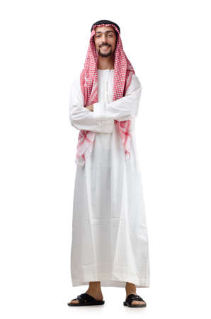 Diversity concept with young arab Stock Photo - 12580544