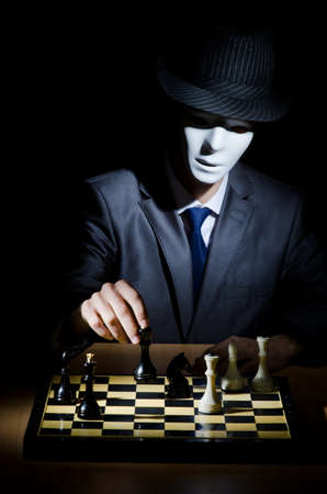Chess player playing his game Stock Photo - 12581557