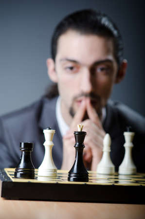 Chess player playing his game Stock Photo - 12740299