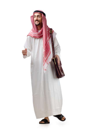 kameez: Diversity concept with young arab
