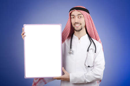 Arab with blank board Stock Photo - 13305955
