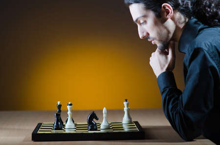Chess player playing his game Stock Photo - 13308964