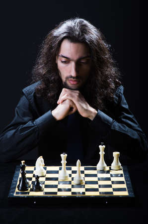 Chess player playing his game Stock Photo - 14385693