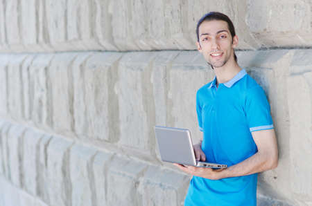 Student outside preparing for exams Stock Photo - 14425562