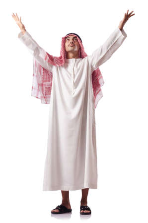 Arab man praying on white Stock Photo - 15668059