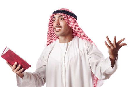 Arab man praying on white Stock Photo - 15566285