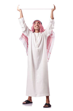 Arab man isolated on the white Stock Photo - 15766566