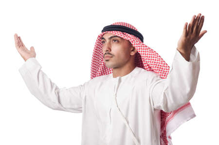 suriyah: Arab man praying on white