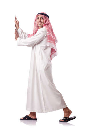 Arab man isolated on the white Stock Photo - 16178013