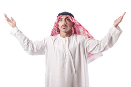 Arab man praying on white photo