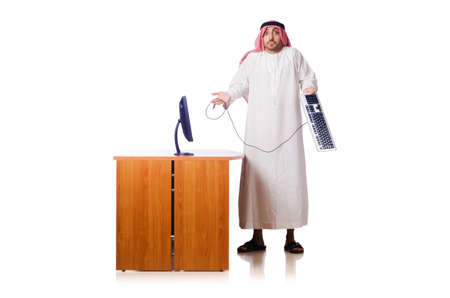 Arab businessman in business concept on white Stock Photo - 16491587