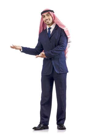Arab businessman isolated on white Stock Photo - 17412869