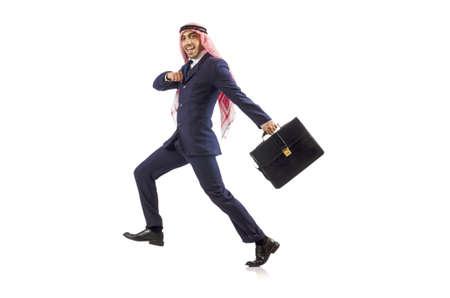 Arab businessman isolated on white Stock Photo - 17412840