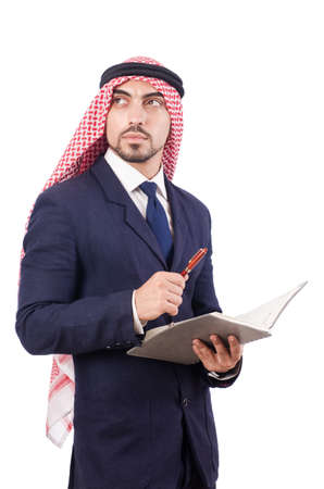 Arab businessman isolated on the white Stock Photo - 18037585